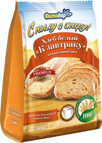 """Смесь мучная Хлеб белый """"К завтраку"""" Фитодар, 500г"""
