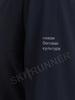 Женская беговая непромокаемая куртка Gri Джеди 2.0 темно-синяя