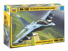 Российский учебно-боевой самолет «Як-130»