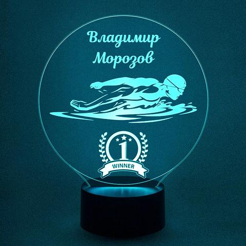 Светильник пловец плавание