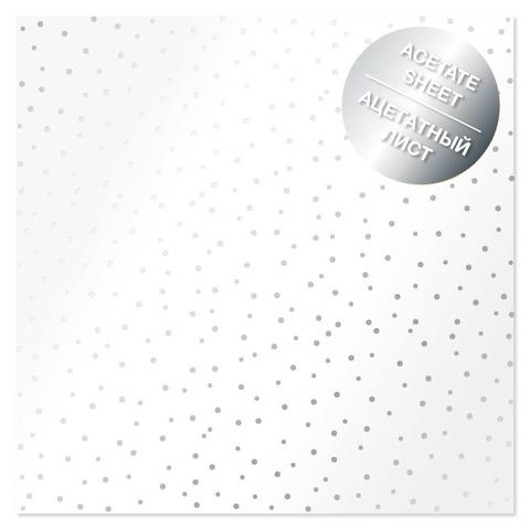 Ацетатный лист с фольгированием Silver Drops 30,5х30,5 см