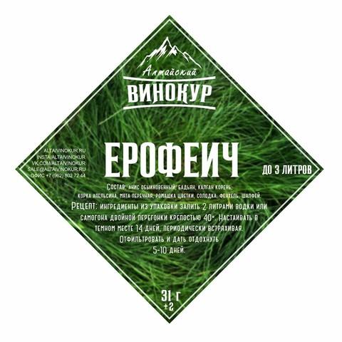 "Набор трав и специй ""Ерофеич"""