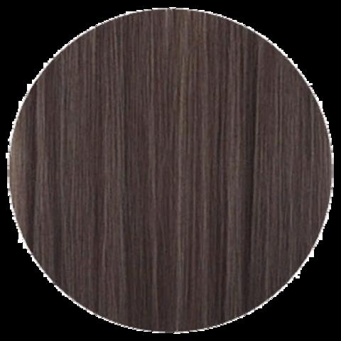 Lebel Materia Grey V-8 (светлый блондин фиолетовый) - Перманентная краска для седых волос