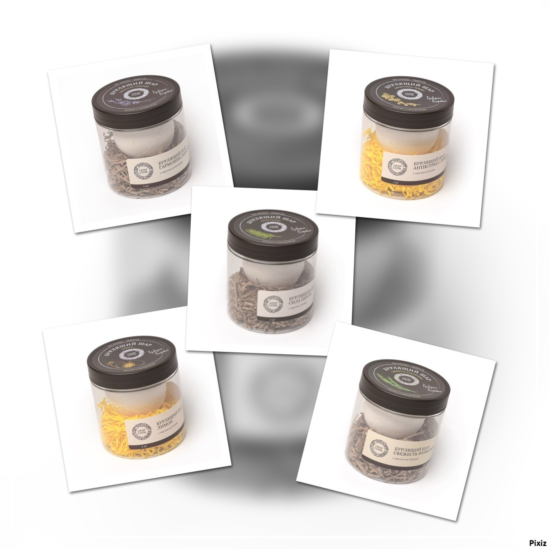 Набор бурлящих шаров 5 видов: Лаванда, Пихта, Розмарин, Лимон, Левзея