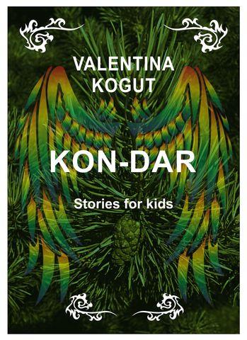 Kon-Dar (на английском языке)