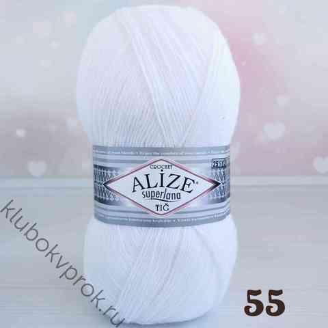 ALIZE SUPERLANA TIG 55, Белый