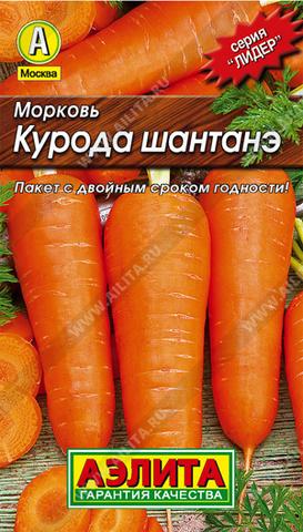 Морковь Курода шантанэ тип Лидер