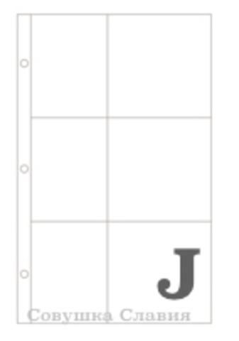 Фотофайлы Project Life-Дизайн J-штучно