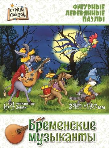 Фигурные пазлы Бременские музыканты