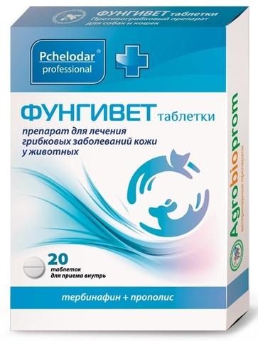 Фунгивет таблетки для собак и кошек 20 шт.