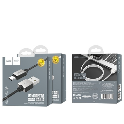 USB кабель HOCO U49 Refined steel for Type-C