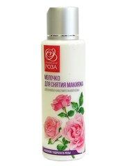 Молочко для снятия макияжа «Сухая и Чувствительная кожа»™Крым Роза
