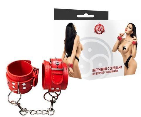 Красные наручники с сердечками на цепочке