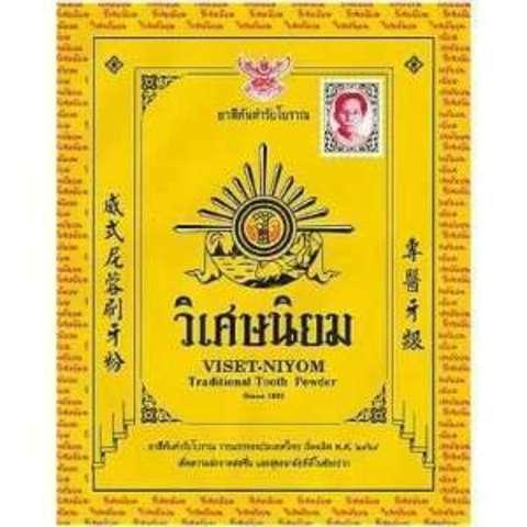 Купить выгодно Тайский зубной традиционный порошок VISET NIYOM