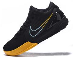 Nike Zoom Kobe 4 Protro 'Black Mamba'