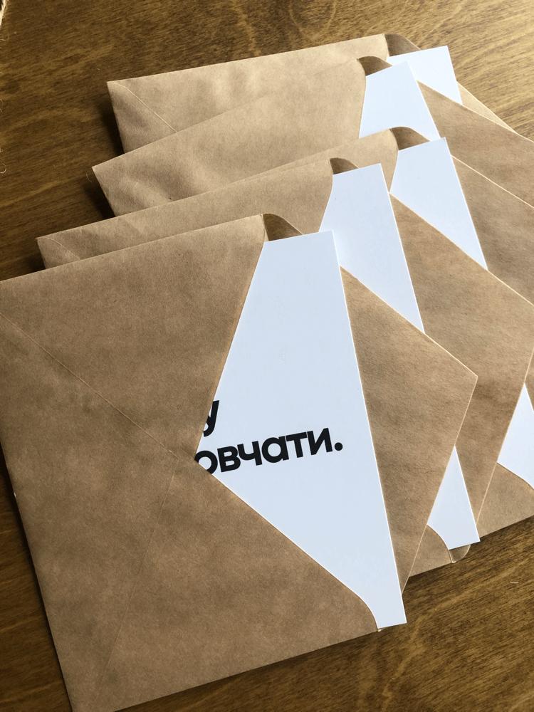 П'ять листівок на вибір