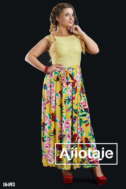 Двухцветное платье макси с отрезной юбочкой