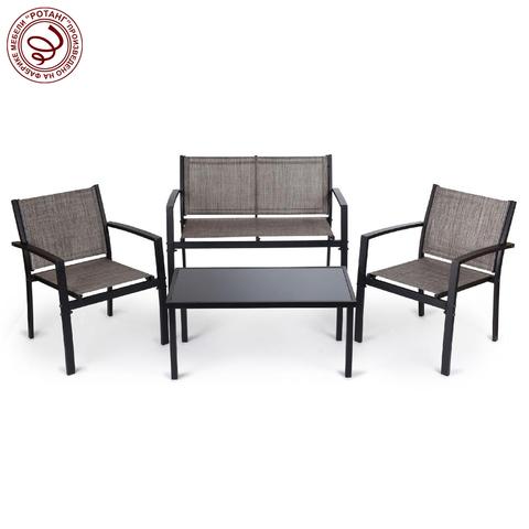Комплект кофейный Style (стол+2 кресла+диван)