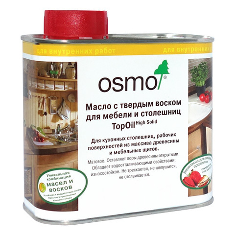Масло для столешниц OSMO TopOil