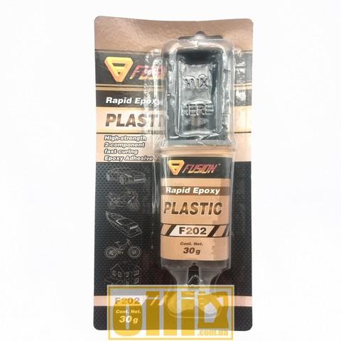 Fusion F202 RAPID EPOXY PLASTIC 30г