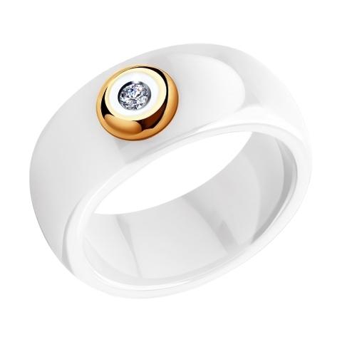 6015013 - Белое керамическое кольцо с золотом и бриллиантом