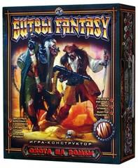 Набор Битвы Fantasy «Охота на зомби»