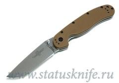 Нож Ontario Rat 1 D2 8867CB коричневый