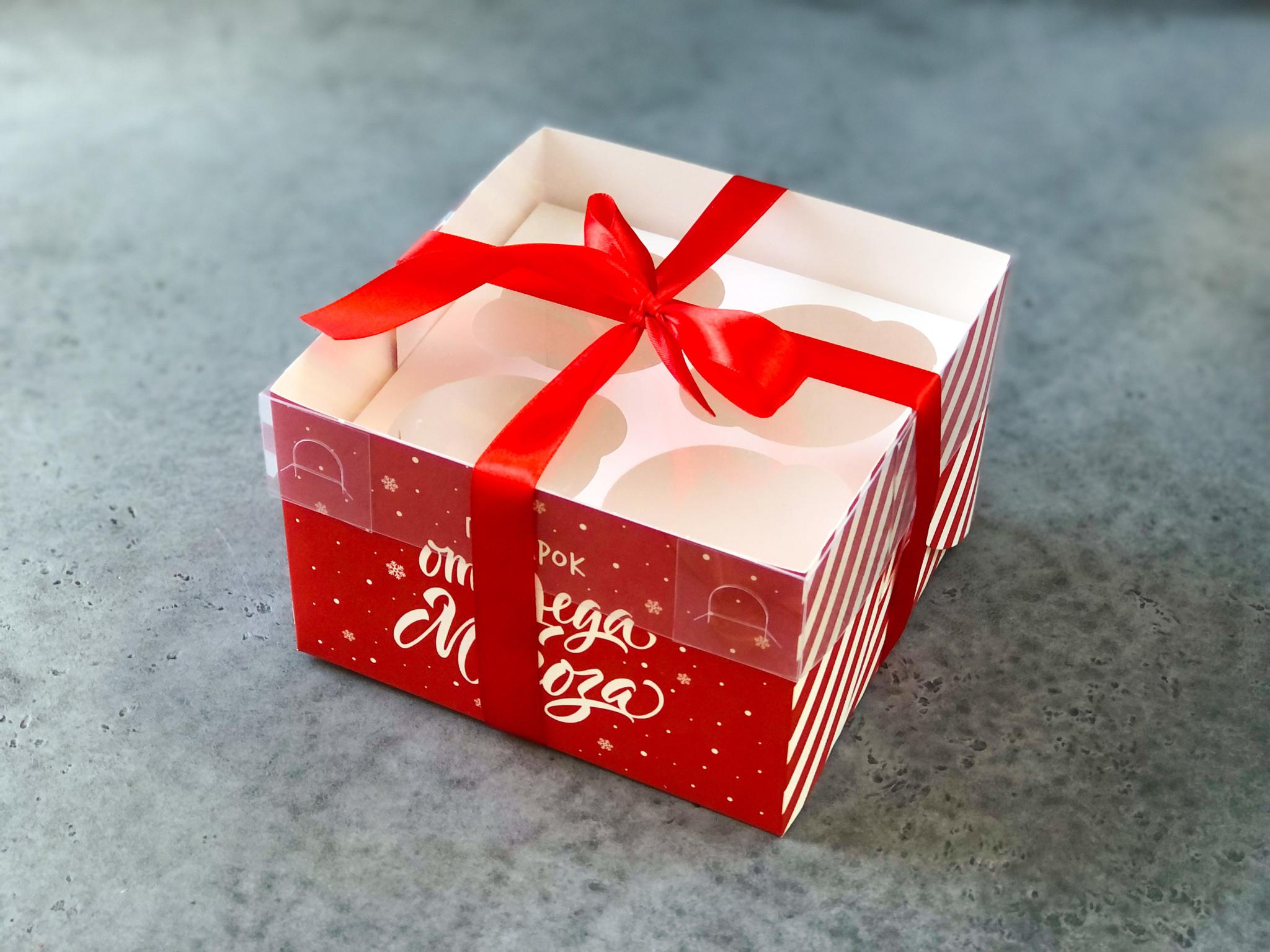 Коробка новогодняя на 4 капкейка «Подарок от Деда Мороза», 16х16х10 см