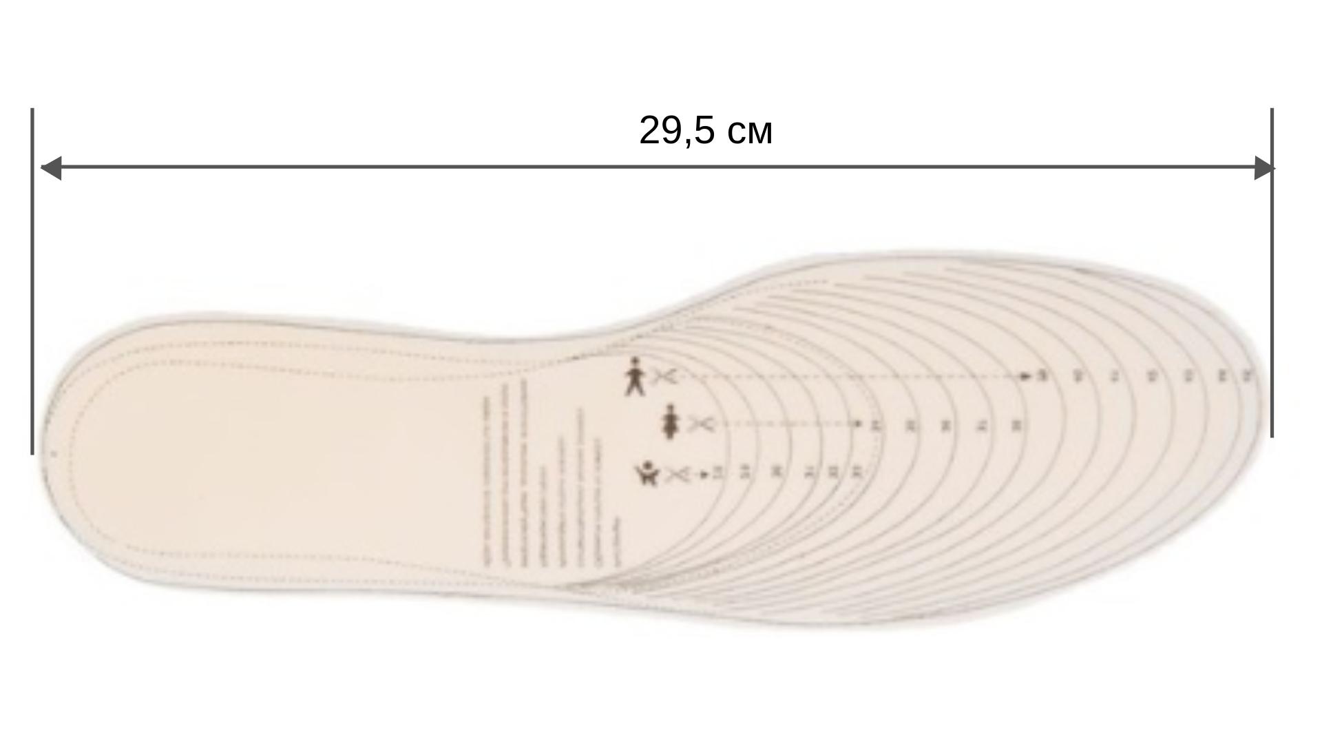 Демисезонные утепленные стельки с покрытием из махровой ткани