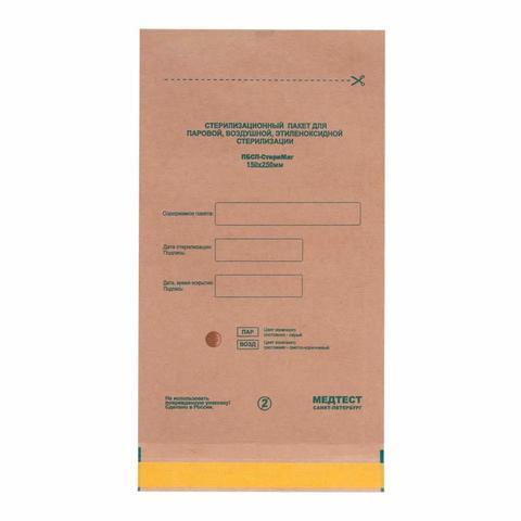 Крафт-пакеты коричневые 100*200