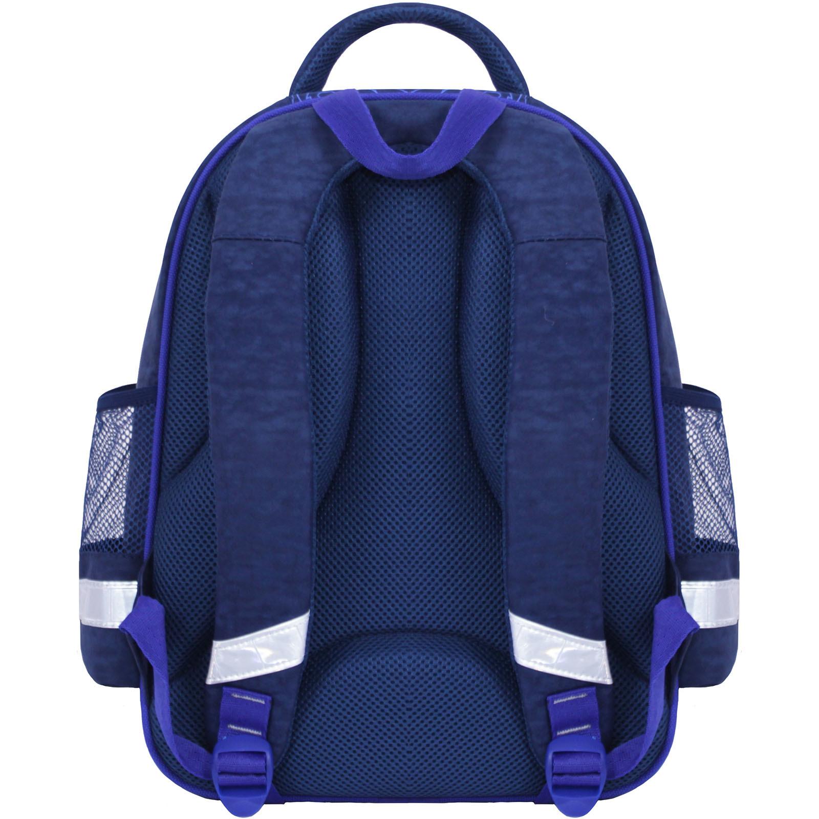 Рюкзак школьный Bagland Mouse 225 синий 248к (0051370) фото 3