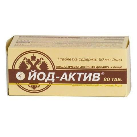 Йод-актив № 80