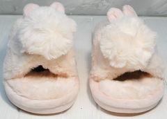 Тапочки женские меховые Yes Mile A-08 Pink