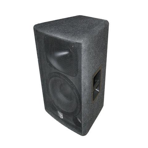 Акустические системы пассивные ES-Acoustic 12H P8