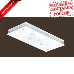 Потолочный LED светильник прямоугольный Leaf 50 (до 20 кв.м)