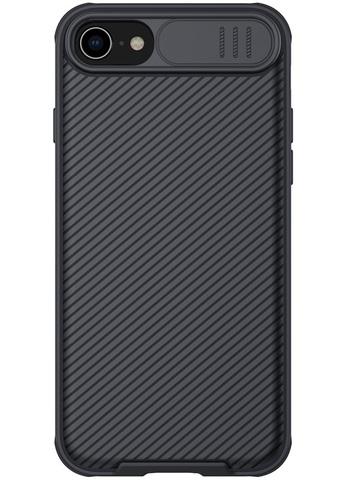 Чехол от Nillkin серии CamShield Pro Case для iPhone SE (2020) с защитной шторкой задней камеры