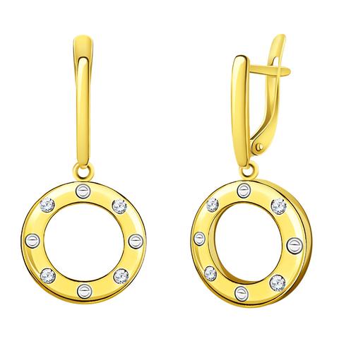 л21073 - Серьги из лимонного золота с круглыми подвесками