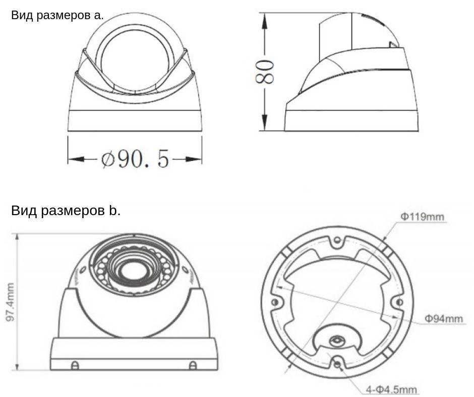 Размеры корпуса видеокамеры наблюдения для помещения