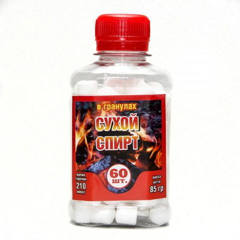 Сухое горючее (сухой спирт в гранулах по 60шт.) для розжига огня, 85гр. (1/22)