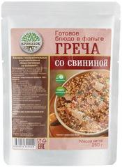 Туристическая еда Кронидов (Каша гречневая со свининой)