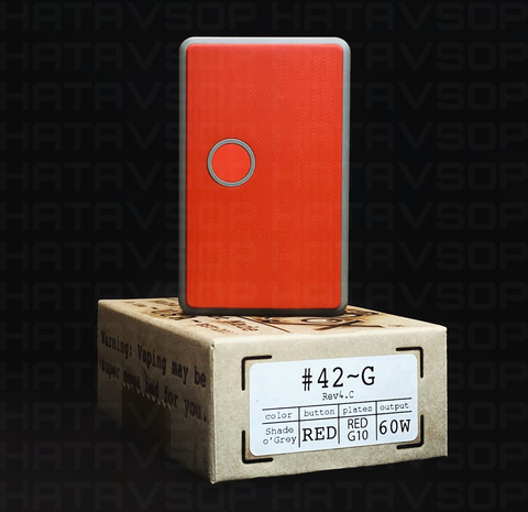 Billet Box #42 G