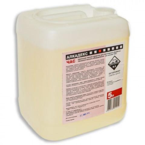Средство для санитарной обработки технологического оборудования Алкадекс ЧАС 5 л (концентрат)
