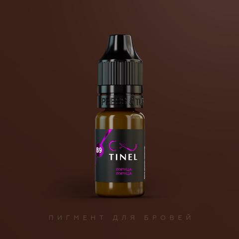 Пигмент Tinel B9