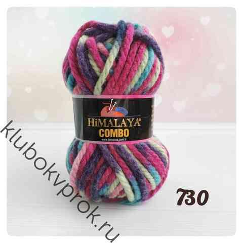 HIMALAYA COMBO 52730, Фиолетовый/розовый/салатовый/красный