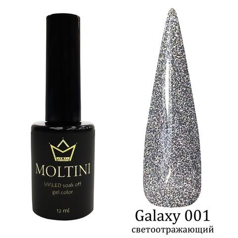 Гель-лак Moltini Galaxy 001, 12 ml