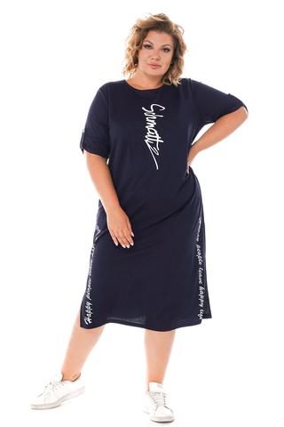Платье-6190