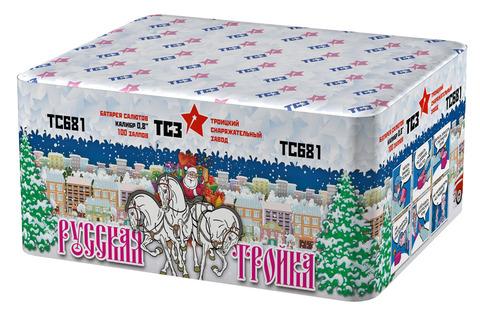 ТС681 Русская тройка  (0,8
