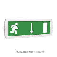 Световое табло оповещатель ТОПАЗ - Выход здесь правосторонний (зеленый фон)