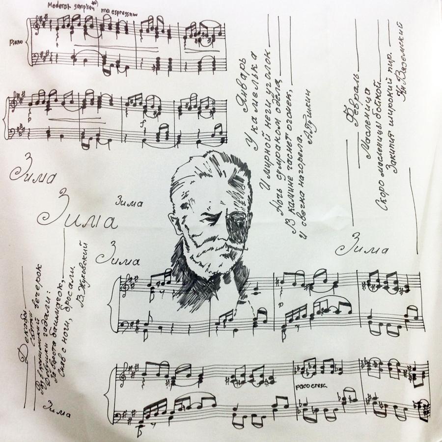 Шелковый платок Чайковский