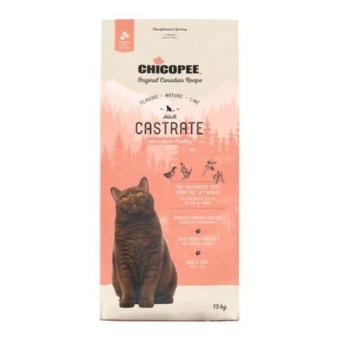 15 кг. Чикопи Кэт Кастрейт для стерилизованных кошек с мясом птицы / Chicopee CNL Cat Castrate Poultry
